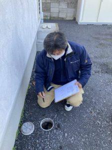 お家の点検 外部 排水口 お手入れ 定期点検